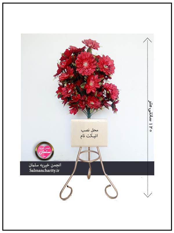 گلدان سه پایه