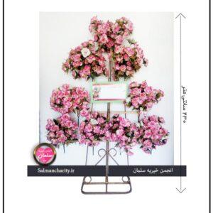 گلدان تک پایه 9 شاخه