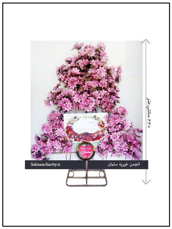 گلدان تک پایه 10 شاخه