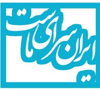 ایران-سرای-ماست
